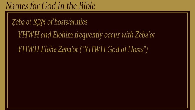 "Ẓeba'ot צָבָא of hosts/armies, YHWH and Elohim frequently occur with Zeba'ot YHWH Elohe Zeba'ot (""YHWH God of Hosts""), mythoughts, thoughtsofGod, thoughts of God"